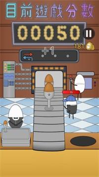 蛋壳餐厅图3