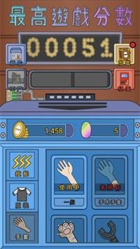 蛋壳餐厅图2