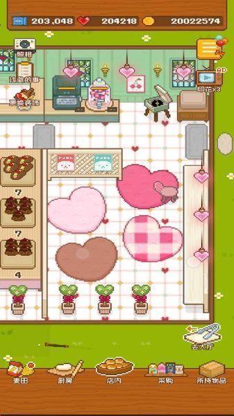 妖精面包房图1