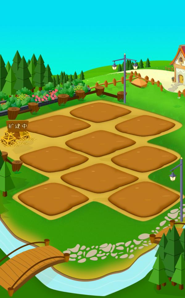 小德果园图3