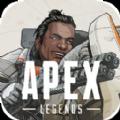 腾讯Apex英雄