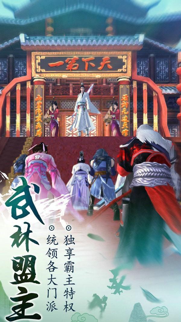 九阴绝学地藏版游戏红包版(激活码)图1