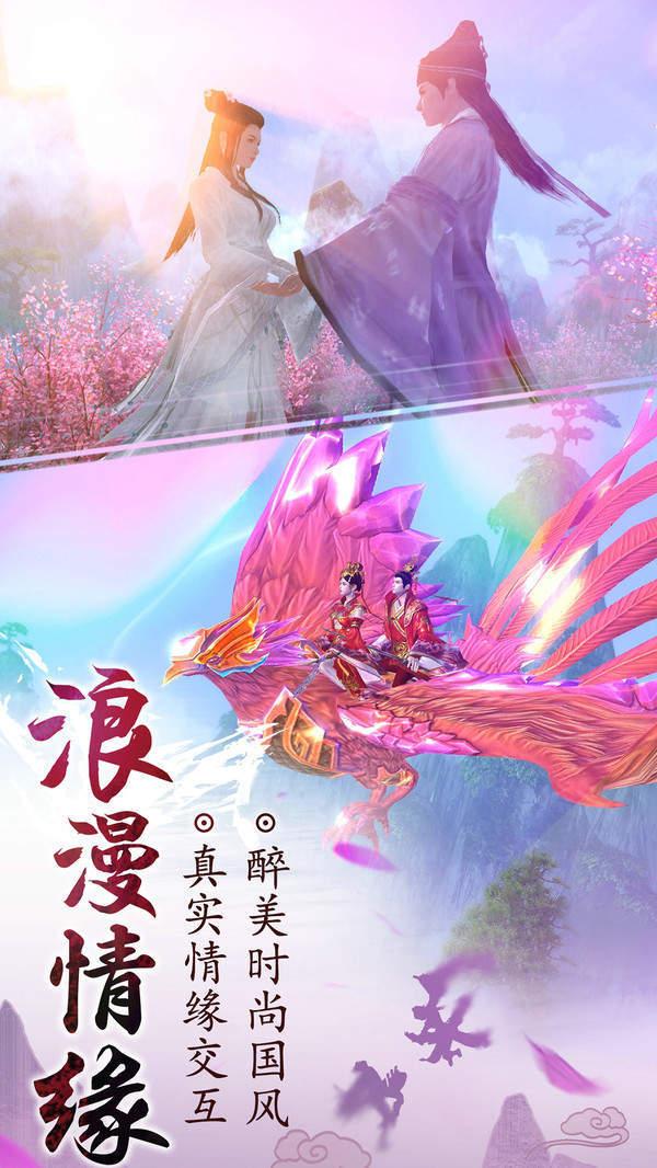 九阴绝学地藏版游戏红包版(激活码)图2