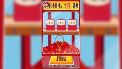 红包来了2游戏