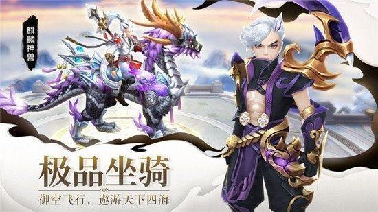 绝色江湖双修版图2