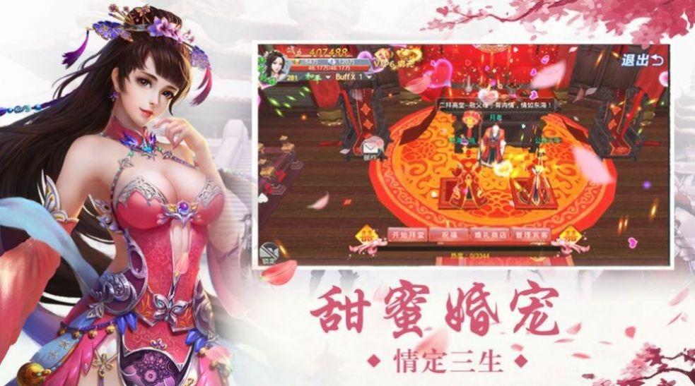 青帝浮云录游戏图2