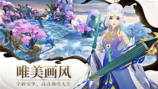 绝色江湖双修版图3