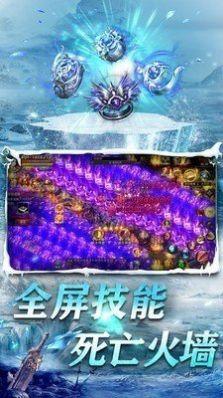 御冰火龙传奇官方版图2