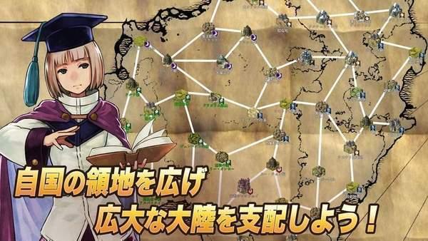 王国指令图4