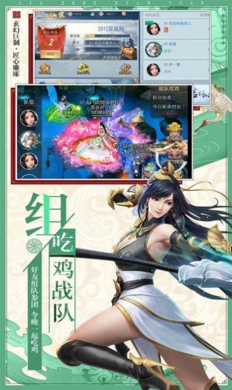 妖神天书正式版图3