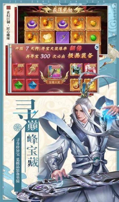 妖神天书正式版图2