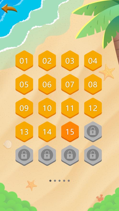 沙滩球球消消乐红包版图2