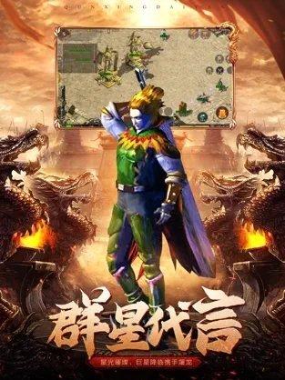 神途征战手游图1