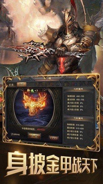 书生骷髅王传奇图1