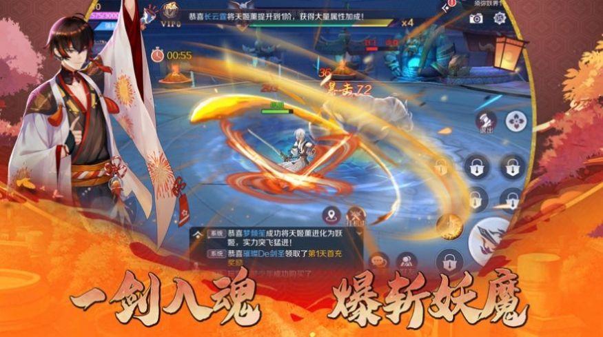万妖幻世录正式版图3
