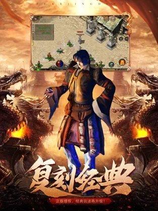 神途征战手游图4