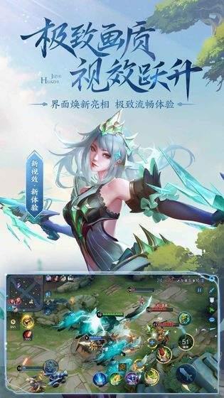 王者荣耀云游戏(在线玩)图5
