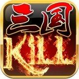三国kill单机版破解版