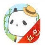 熊猫旅行红包版
