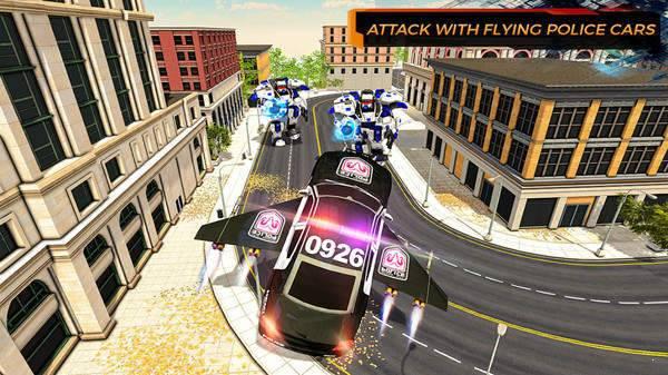 飞行警车模拟器图2