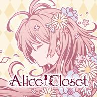 爱丽丝的衣橱台服