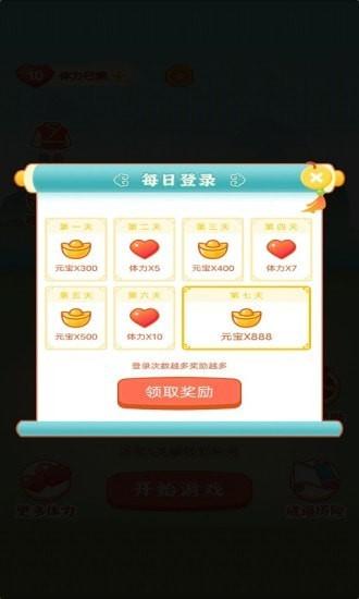 灯谜红包群app图2