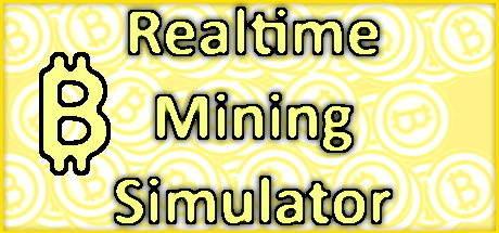 挖矿模拟器