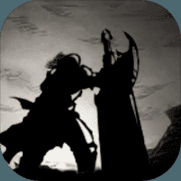 大罗幻境传奇之旅1.1.4