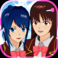 櫻花校園模擬器最新版中文版