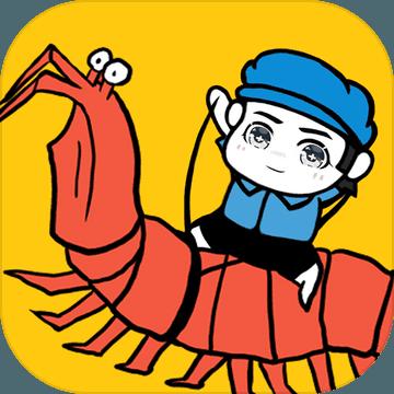 皮皮虾传奇1.7.8.1破解版