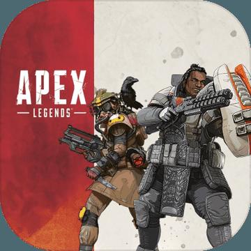 APEX英雄手游测试服