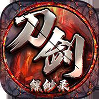 刀剑缥缈录手游官网版