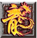 龙皇传说bt9377
