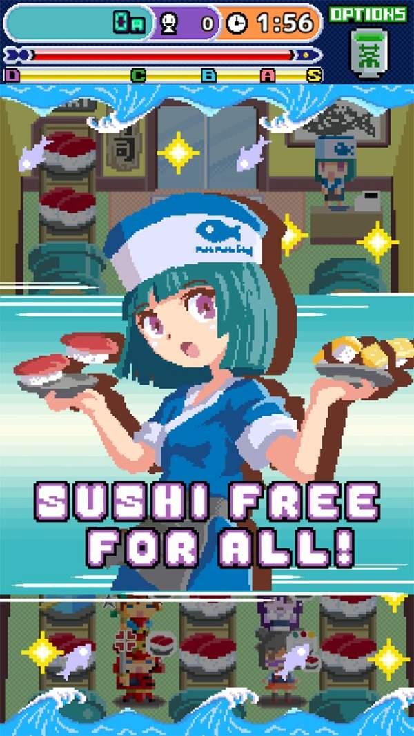 寿司转转饿