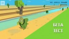 恐龙奔跑者3D图1