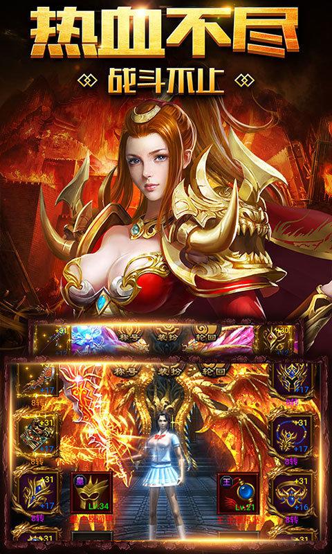 天帝神器传奇官网版图4