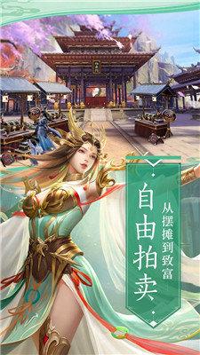 天下斗战山海图1