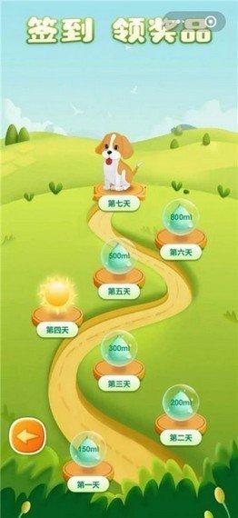 温馨农场图3
