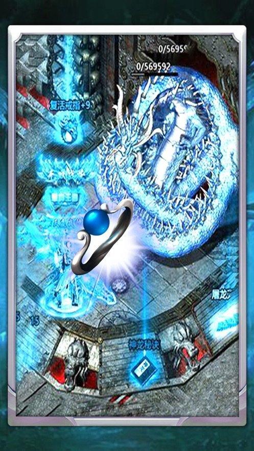 冰雪复古传奇挂机版图3