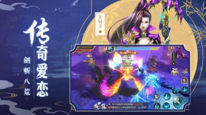 长安妖物语游戏图3