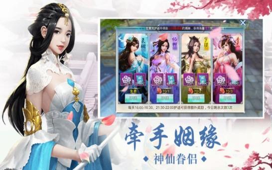 怒放刘梅和李伟的故事图3