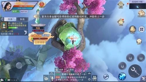 仙侠问道单机版图2