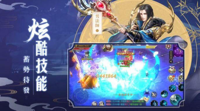 长安妖物语游戏图2