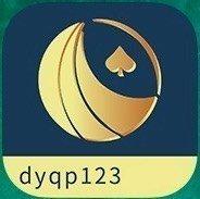 dyqp123棋牌