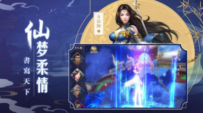 长安妖物语游戏图1