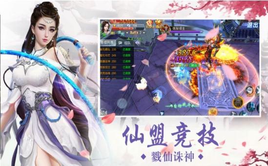 怒放刘梅和李伟的故事图4