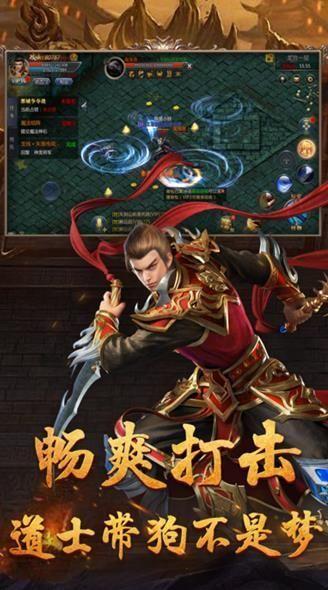 上海赤月手游图1