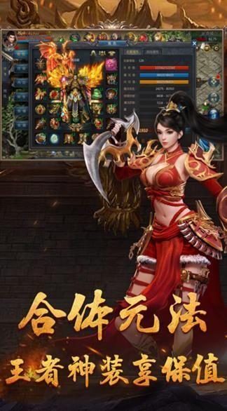 上海赤月手游图4
