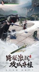轩辕剑之斗法天地图2