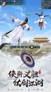 轩辕剑之斗法天地图3